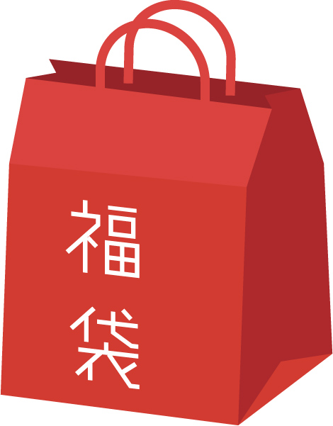 【ボドゲ福袋】ボードゲーム50,000円袋