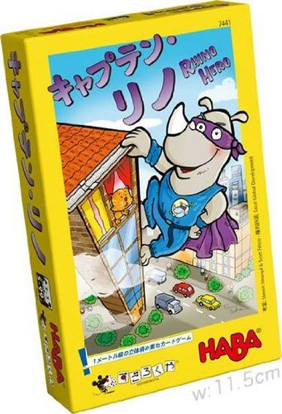 キャプテン リノ 爆買い送料無料 日本語版 Rhino Hero 春の新作 ボードゲーム