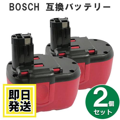 価格と品質にこだわった互換バッテリー 送料無料 2個セット ボッシュ BOSCH 2607335448 ニッケル水素電池 新色追加 3Ah 互換バッテリー 発売モデル 24V