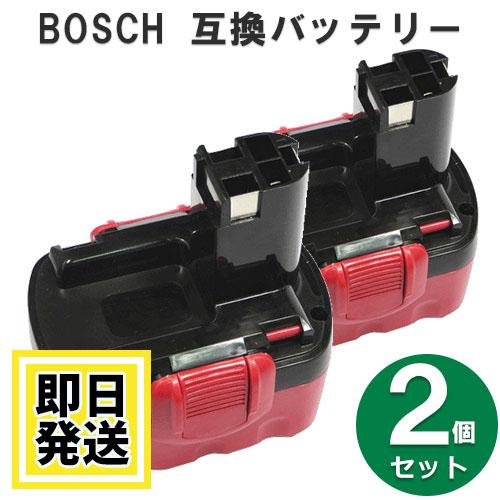 価格と品質にこだわった互換バッテリー 送料無料 2個セット 再入荷 予約販売 ボッシュ BOSCH ニッケル水素電池 互換バッテリー 大特価!! 2607335692 3Ah 12V