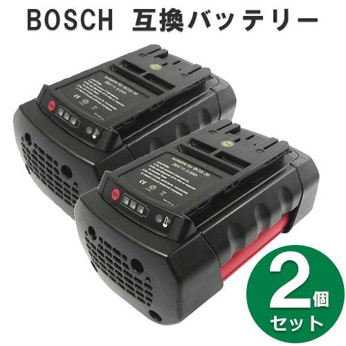 価格と品質にこだわった互換バッテリー 激安通販ショッピング 送料無料 2個セット ボッシュ BOSCH リチウムイオン電池 36V 2607336711 ラッピング無料 3Ah 互換バッテリー