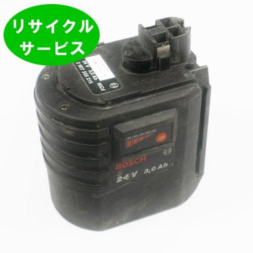 ★安い★【2 607 335 215】*ボッシュ用 24Vバッテリー  電池の交換するだけ[リサイクル]【送料無料】