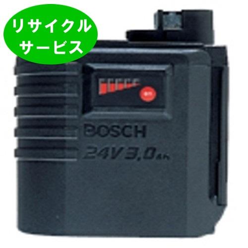 【2 607 335 216】*ボッシュ用 24Vバッテリー  電池の交換するだけ[リサイクル]【送料無料】