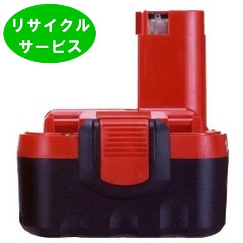【2 607 335 264】ボッシュ用 14.4Vバッテリー  電池の交換するだけ[リサイクル]【送料無料】
