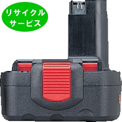 【2 607 335 528】ボッシュ用 14.4Vバッテリー  電池の交換するだけ[リサイクル]【送料無料】