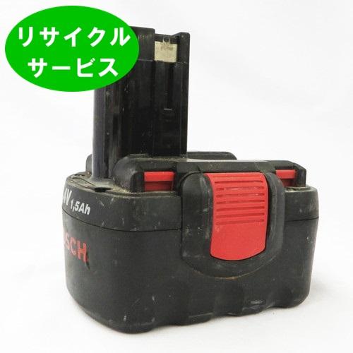 【2 607 335 711】*ボッシュ用 14.4Vバッテリー  電池の交換するだけ[リサイクル]【送料無料】