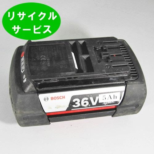 【2 607 336 893】ボッシュ用 36Vバッテリー 電池の交換するだけ[リサイクル]【送料無料】