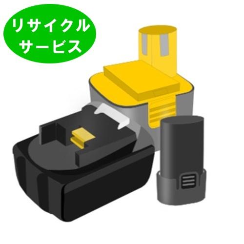 【A3640LIB】ボッシュ用 36Vバッテリー 電池の交換するだけ[リサイクル]【送料無料】