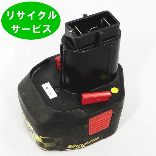 【CTB3124】スナップオン用 12Vバッテリー 電池の交換するだけ[リサイクル]【送料無料】