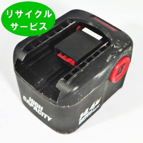 高い新品への買い替えは不要 送料無料 リサイクルで新品同様に復活 廃棄する必要なし CTB4147 14.4Vバッテリー ご予約品 おすすめ リサイクル スナップオン用 電池の交換するだけ