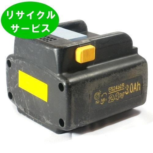 ★安い★電池の交換するだけ!電池の交換するだけ! 【EB2430R】日立工機用 24Vバッテリー  [リサイクル]
