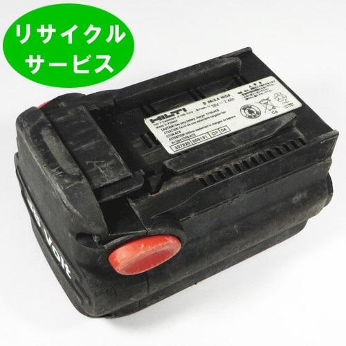 ★安い★電池の交換するだけ!電池の交換するだけ! 【B36/2.4NiCd】HILTI用 36Vバッテリー  [リサイクル]