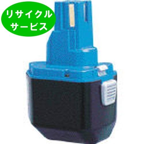 【BP-70MH】泉精器用 14.4Vバッテリー  電池の交換するだけ[リサイクル]【送料無料】