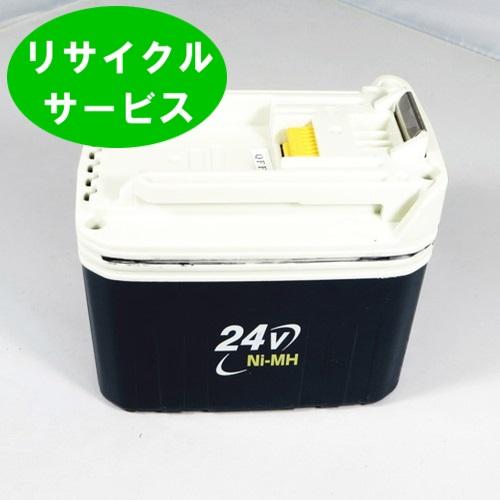 ★安い★電池の交換するだけ!電池の交換するだけ! 【B2430】マキタ用 24Vバッテリー  [リサイクル]
