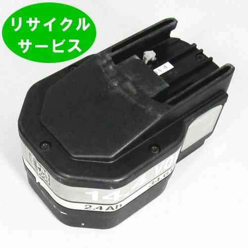 高い新品への買い替えは不要 送料無料 リサイクルで新品同様に復活 買物 廃棄する必要なし N5.4309 電池の交換するだけ リサイクル FROMM用 即日出荷 14.4Vバッテリー