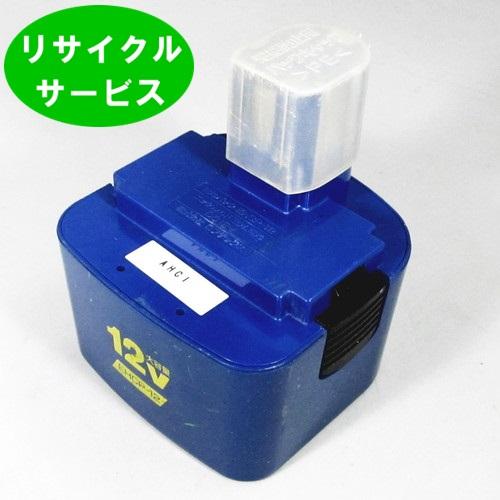 【EHCP-12】日本電池用 12Vバッテリー 電池の交換するだけ[リサイクル]【送料無料】