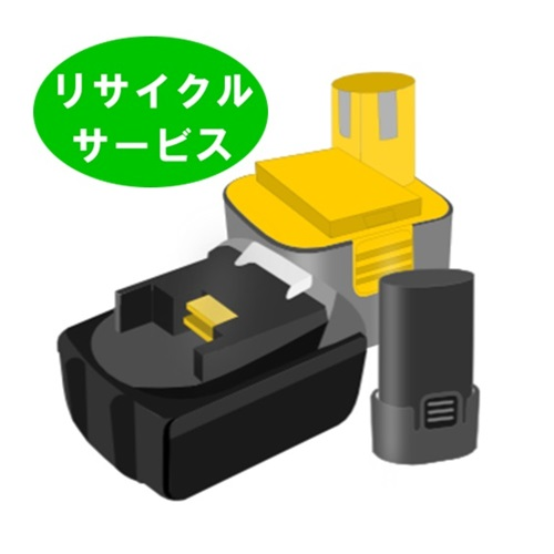 【EZ551B用】 パナソニック用 7.2Vバッテリー 本体内蔵型  電池の交換するだけ[リサイクル]