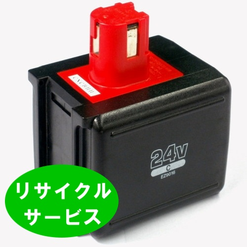 【EZ9016】パナソニック用 24Vバッテリー  電池の交換するだけ[リサイクル]【送料無料】