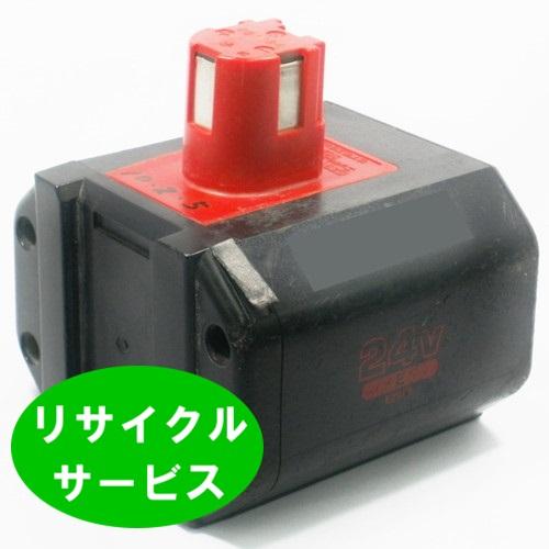 【EZ9111】パナソニック用 24Vバッテリー  電池の交換するだけ[リサイクル]【送料無料】