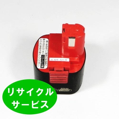 高い新品への買い替えは不要 (人気激安) 送料無料 リサイクルで新品同様に復活 廃棄する必要なし EZ9186 リサイクル 9.6Vバッテリー 電池の交換するだけ 無料 パナソニック用