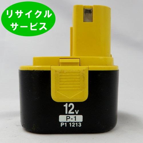 【P-11213】新潟精機用 12Vバッテリー  電池の交換するだけ[リサイクル]【送料無料】