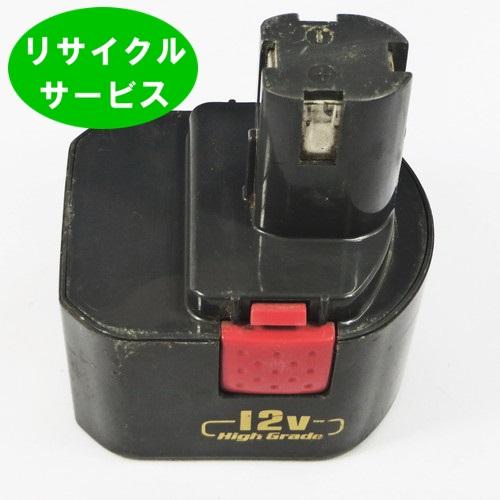 【B-1207F】*リョービ用 12Vバッテリー  電池の交換するだけ[リサイクル]【送料無料】