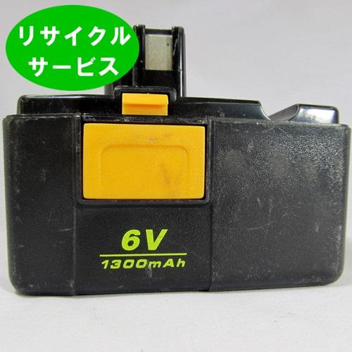 高い新品への買い替えは不要 送料無料 世界の人気ブランド リサイクルで新品同様に復活 廃棄する必要なし B-603 リサイクル 6Vバッテリー 電池の交換するだけ B-603C 大人気 リョービ用