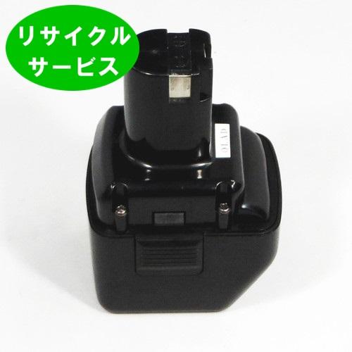 引出物 高い新品への買い替えは不要 送料無料 激安☆超特価 リサイクルで新品同様に復活 廃棄する必要なし B-961 リョービ用 9.6Vバッテリー 電池の交換するだけ リサイクル