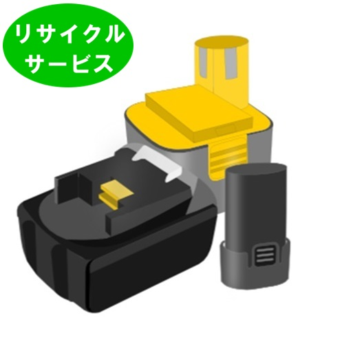 高い新品への買い替えは不要 送料無料 リサイクルで新品同様に復活 廃棄する必要なし CDD-48D用 本体内蔵型 トレンド 電池の交換するだけ リサイクル サービス 新興製作所用 4.8Vバッテリー