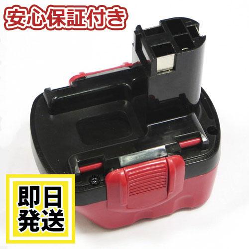 価格と品質にこだわった互換バッテリー 高品質 送料無料 ボッシュ BOSCH 『4年保証』 12V ニッケル水素電池 3Ah 2607335741 互換バッテリー