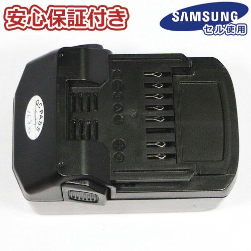価格と品質にこだわった互換バッテリー 送料無料 2個セット 激安通販 激安挑戦中 在庫処分セール BSL1850 5.0Ah 日立用 18Vバッテリ- 互換品