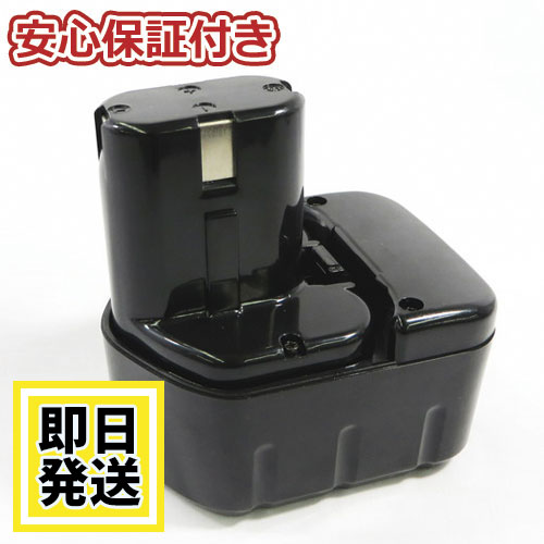 価格と品質にこだわった互換バッテリー 送料無料 公式 日立 交換無料 HiKOKI 12V 3Ah ニッケル水素電池 互換バッテリー EB1230X