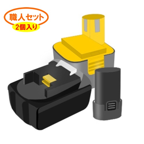 【EZ9107】パナソニック用 12Vバッテリ- 2個入★[職人セット] 【送料無料】
