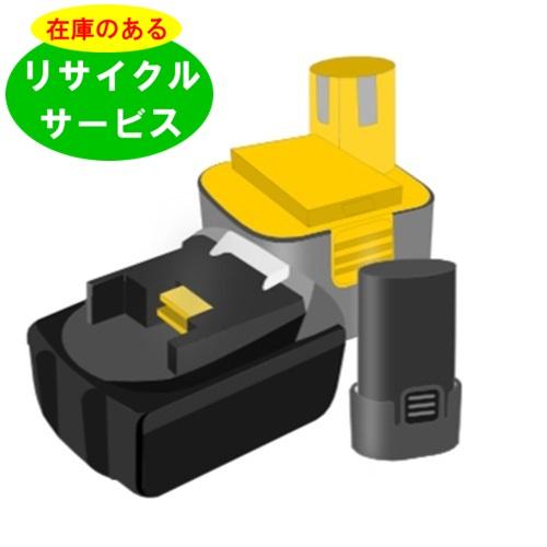 ★安い★在庫有り【DE0243】DEWALT用 24Vバッテリー [在庫リサイクル]