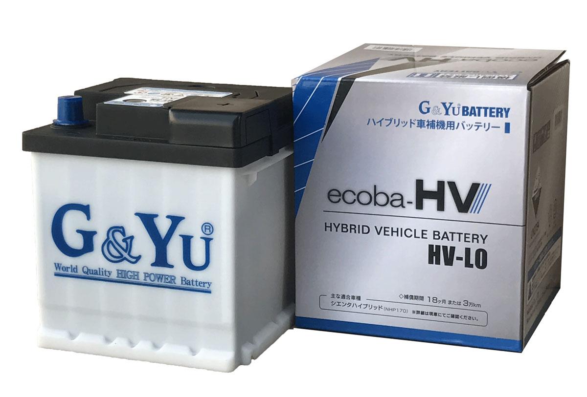 G&Yu バッテリー HV-L0ecoba-HV(エコバハイブリッド)シリーズ【ハイブリッド車 補機用 】