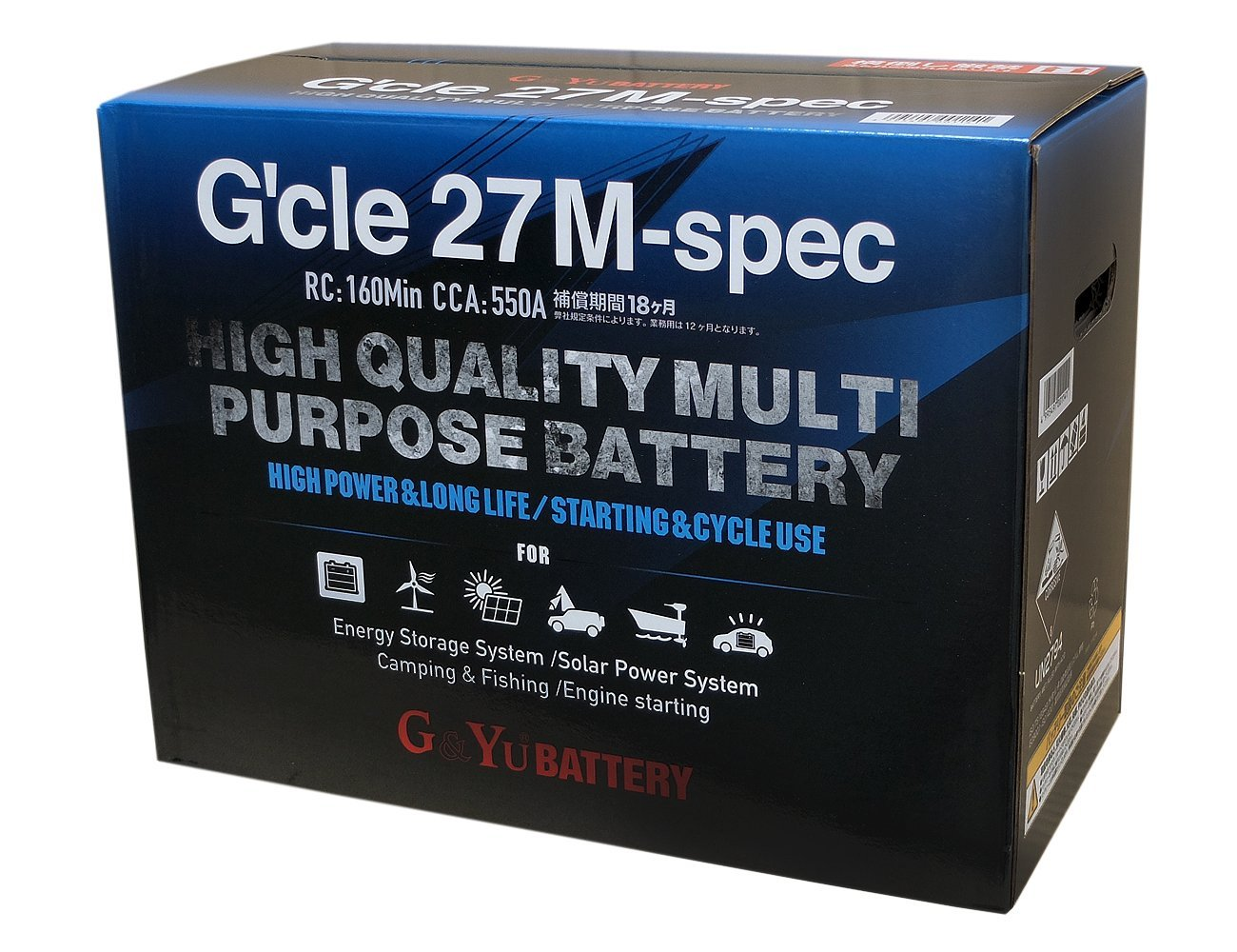 Battery G &Yu ' cle27M-spec (successor to SMF 27MS-730)