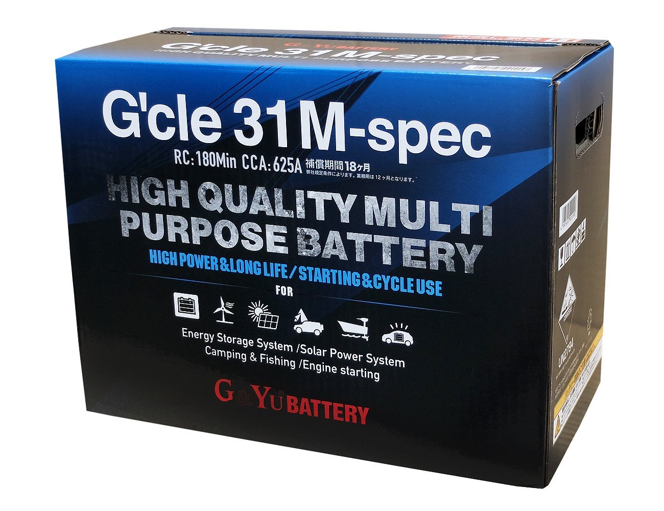 It is for battery G'cle31M-spec << two advantageous sets >> (AC デルコ M31MF compatibility) high-quality longer life upgrading for G&Yu [ジーアンドユー] newly deep cycle