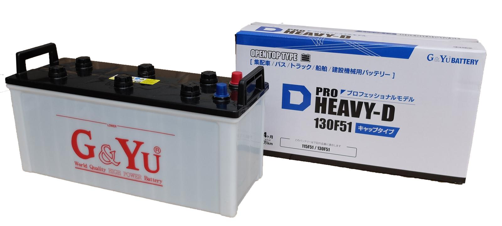 G&Yu バッテリー HD-130F51