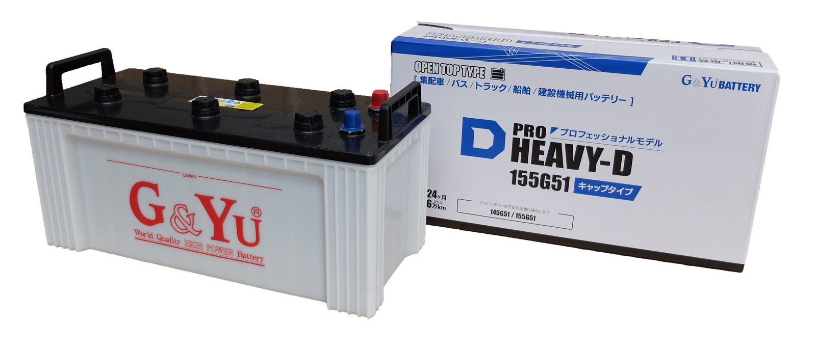 G&Yu バッテリー HD-155G51