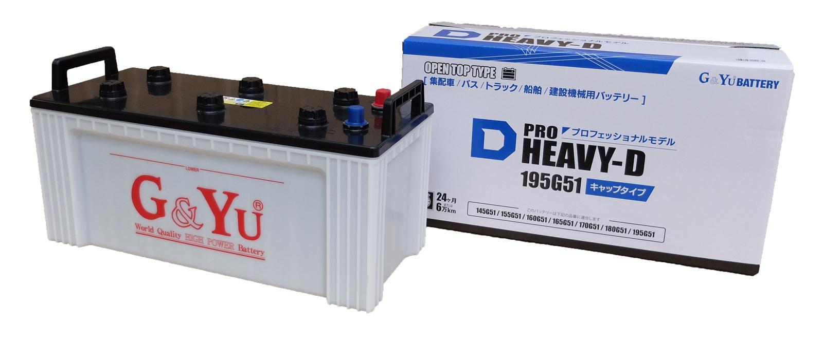G&Yu バッテリー HD-195G51