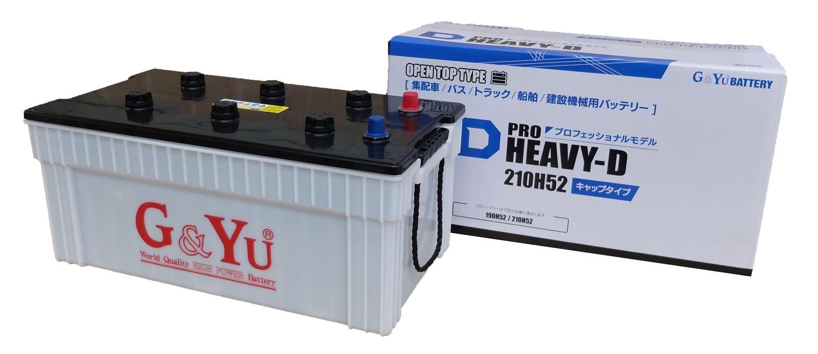 G&Yu バッテリー HD-210H52
