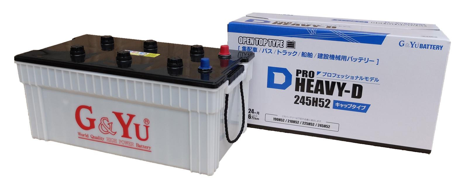 G&Yu バッテリー HD-245H52