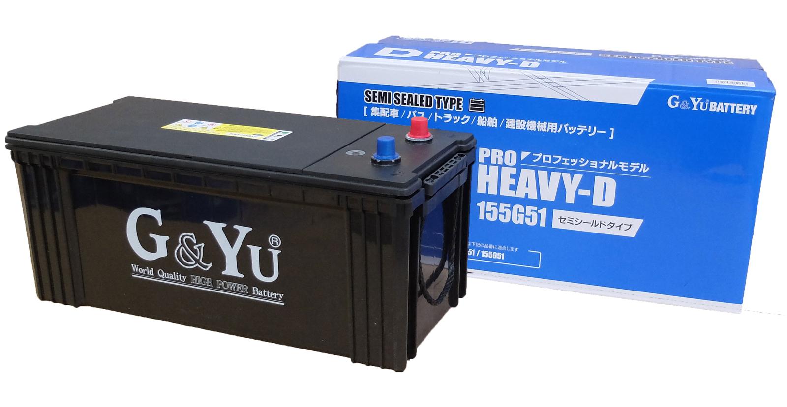 G&Yu バッテリー SHD-155G51