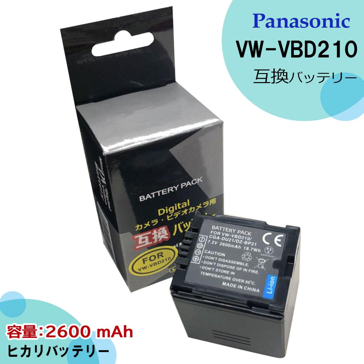 互換バッテリー 6ヶ月保証 残量表示可能純正充電器で充電可能 VW-VBD210 あす楽対応 店内限界値引き中&セルフラッピング無料 Panasonic 1個 残量表示可能 一部機種カメラ本体で充電可能 NV-GS250 NV-GS320 DZ-BD10H NV-GS300 DZ-HD90 DZ-BD9H NV-GS400K NV-GS500 激安価格と即納で通信販売 PV-GS19 PV-GS31