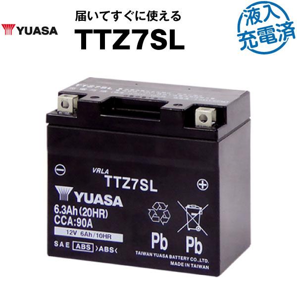 正規店購入品 液入充電済み 台湾ユアサ TTZ7SL バイクバッテリー 最新 ■STZ7S YTZ7S GT6B-3 即納 互換■正規品なので 日本語説明書付き 在庫有り お得なキャンペーンを実施中 長期保証 全て日本語表記 FTZ7S