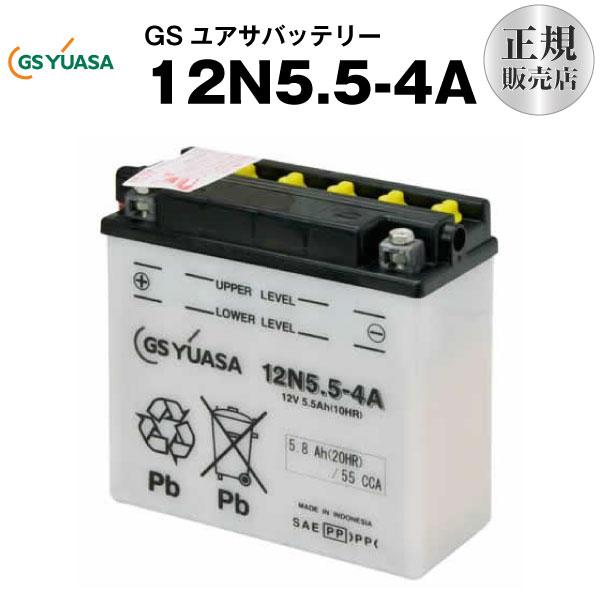 Batterie BS Battery 12N5 5-4A