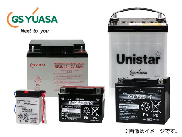 EB35-LER型(産業用鉛蓄電池)■■GSユアサ【長寿命・長期保証】多くの新車メーカーに採用される信頼のバッテリー【サイクルバッテリー】