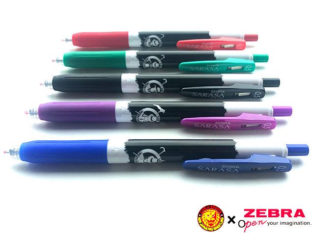 ロス 宅送 インゴベルナブレス デ 現金特価 ハポンZEBRAボールペン5本セット ハポン I J L ZEBRAボールペン5本セット