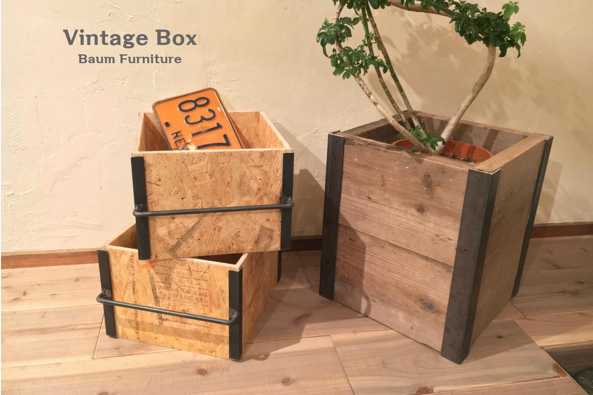 送料無料 おしゃれ ボックス箱 男前 収納ボックス osb合板 引き出し アイアン 木箱 パントリー収納 BOX ブルックリンスタイル 西海岸 ビンテージボックス