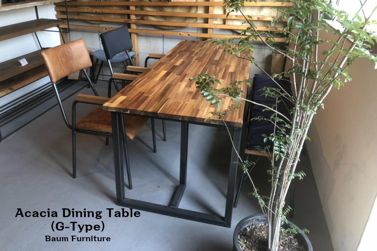 アカシア ダイニングテーブル 無垢 アイアン 鉄脚 G-Type 4人掛け 6人掛け ナチュラル カフェテーブル 150cm おしゃれ シンプル リビングテーブル ラフ ブルックリンスタイル オイル仕上げ 西海岸